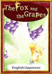 No006 The Fox and the Grapes