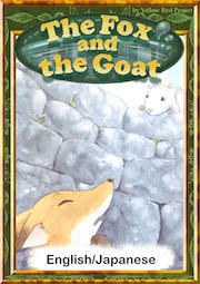 No023 The Fox and the Goat