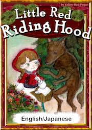 No028 Little Red Riding Hood
