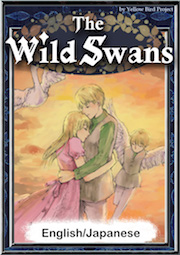 No041 The Wild Swans