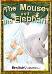 No046 The Mouse and the Elephant