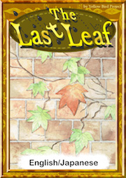 No048 The Last Leaf