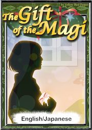 No054 The Gift of the Magi