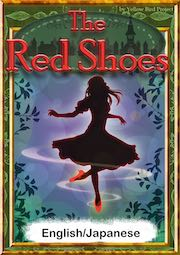 No062 The Red Shoes