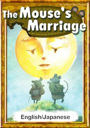 No064 The Mouse's Marriage